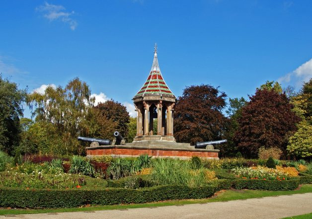 Chinese Bell Tower- Nottingham Arboretum